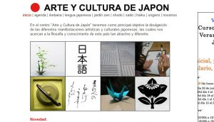 Official website : http://www.arteyculturadejapon.com